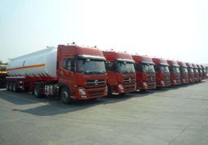 Ocean Freight From Shenzhen to San Antonio/Valparaiso, Chile pictures & photos