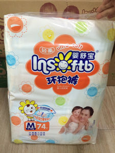 High Quality New Upgrade Elastic Waistband Baby Nappy