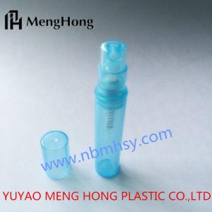 Perfume PP Pen Plastic Spray Bottle Small Spray Pen pictures & photos