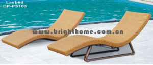 Rattan Wicker Sun Lounge Beach Outdoor Furniture pictures & photos
