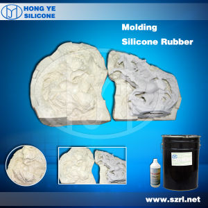 RTV Silicone Rubber Materials pictures & photos