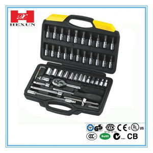 2016 New Arrival 94 Pieces Professional Small Impact Socket Set Box pictures & photos