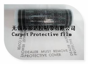 PE Masking Embossed Carpet Film pictures & photos