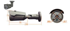 1080P 2m CCTV Bullet Poe IR Outdoor IP Camera pictures & photos