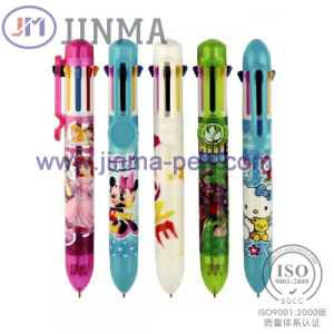 The Promotion Gifts Plastic Multi-Color Ball Pen Jm-M001