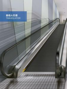 11 Degree Moving Walkways / Travelator with Vvvf Control pictures & photos