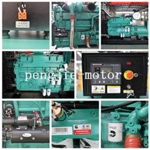Power Station Fujian 1000kVA Diesel Generator Price with Cummins Diesel Engine and Stamford Alternator pictures & photos