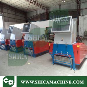 10HP Plastic Crusher with Two Input for Rigid Plastic pictures & photos