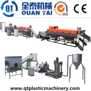 Two Stage Film Scrap Pelletizing Line LDPE Film Recycling pictures & photos
