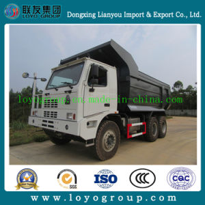 HOWO 371HP 70tons Mining Tipper Truck pictures & photos