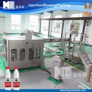 Monoblock Mineral Bottle Water Filling Machine pictures & photos
