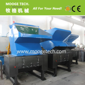 Paper plastic small crushing machine pictures & photos