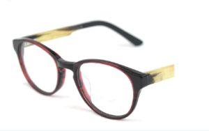 Myopia Men and Women Shall Full Frame Horn Leg Myopia Glasses Tide Sheet Glasses Frame Round Eyes Frame