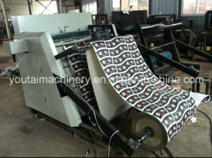 Fully Automatic Roll Paper Punching Machine pictures & photos