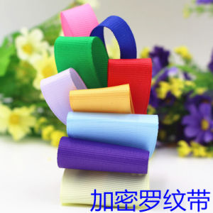 Rainbow Grosgrai Ribbon 7094 Cake Bow Hair Dummy Clips pictures & photos