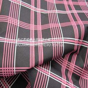 Polyester Pongee Fabric for Uniform