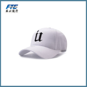 Promotional 6 Panel Baseball Cap pictures & photos