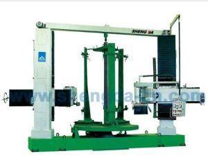 Multifunctional Cutting and Polishing Machine (ZDSZG-2500)