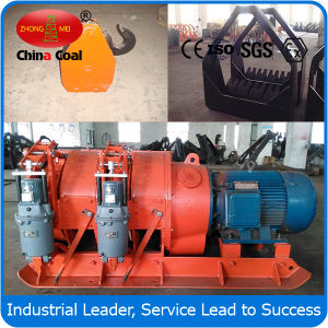 Double Drum Electric Slusher Winch with Scraper Bucket pictures & photos
