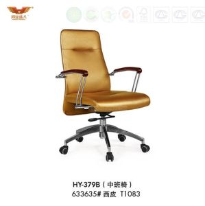 High Quality Office Leather Chair with Armrest (HY-379B) pictures & photos
