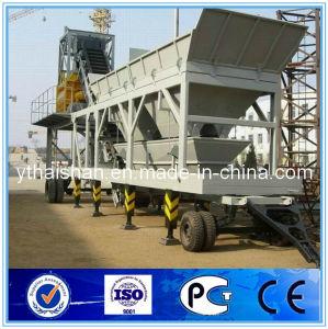 75m3/H Mobile Concrete Mixing Plant (YHZS75)