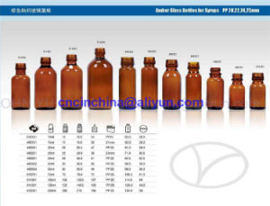 Amber Glass Bottles for Syrup PP20, 22, 24, 25mm pictures & photos