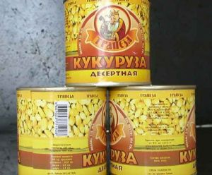 Canned Sweet Corn 340g
