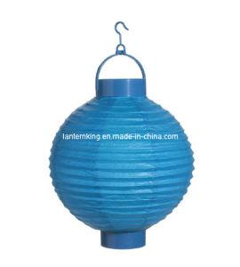 Paper Lantern/LED Lantern