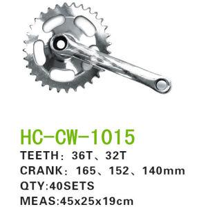 Chainwheel & Crank (CW-1015) pictures & photos