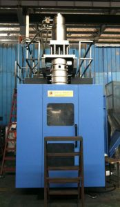 90L Plastic Blow Molding Machine (YJBA100-90L)