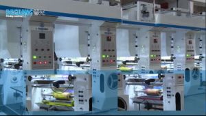High Quality 8 Color Printing Machine for Plastic Film in Sale pictures & photos