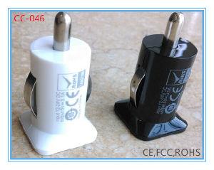 3.1A Dual USB Car Charger (CC-046)