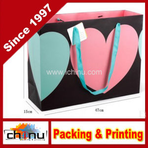 Art Paper Bag / White Paper Bag / Paper Gift Bag (2226) pictures & photos