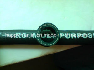 R6 One Textile Braid High Pressure Hydraulic Hose pictures & photos