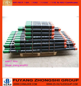 API 5b Perforated Pup Joint for Tubing pictures & photos