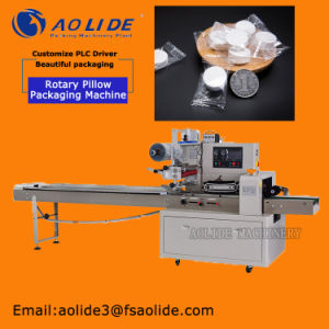 Fast Feeding Film Cosmetic Mask Makeup Cotton Packing Machine Factory pictures & photos