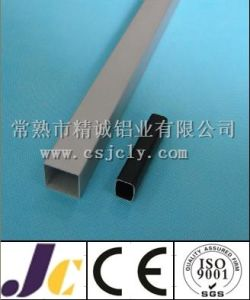 Aluminium Square Tube, Customized Aluminum Square Tubes (JC-W-10078) pictures & photos