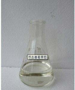 Coconut Diethanolamide (CAS No.: 68603-42-9 80%-99%)