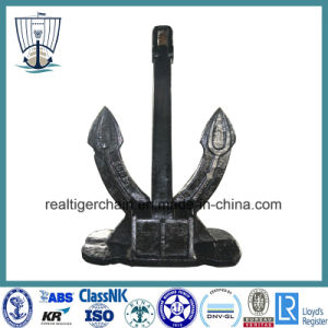 CB 711-95 Marine Spek Anchor with Certificate pictures & photos