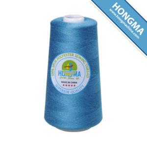100% Spun Polyester Sewing Thread 40/2 5000yds 1001-0014