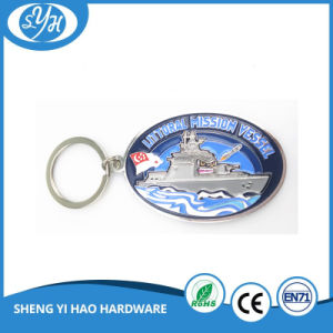 2017 Customized Greek Cup Hard Enamel Keychain pictures & photos