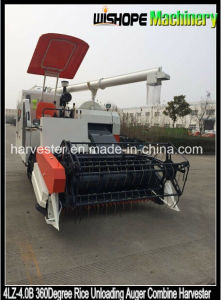 360degree Rotating Unloading Auger Harvester Machine pictures & photos