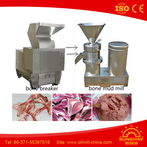 Top Quality High Grade Stainless Steel Animal Bone Crusher Machine pictures & photos