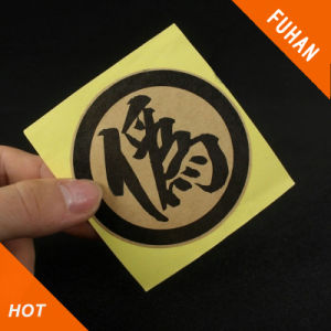 Factory Design Ancient Chinese Characters Kraft Brown Sticker pictures & photos