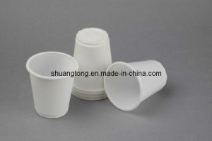 170ml PP Cup pictures & photos