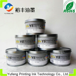 Printing Offset Ink (Soy Ink) , Alice Brand Top Ink (PANTONE 877C Silver, High Concentration) From The China Ink Manufacturers/Factory