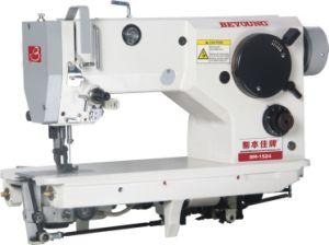 Single Double Needle Extra Thick Treble Hook Zigzag Sewing Machine, Sewing Machine Manufacturer