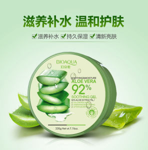Bioaqua 220g Natural Aloe Vera Gel, Moisture, Whitening Skin Care pictures & photos