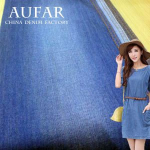 S5633D84 Non-Stretch Thin Denim Fabric for Garment
