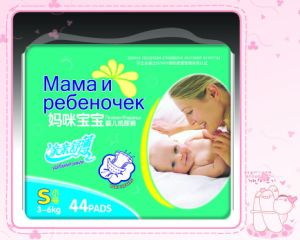 Mama Disposable Baby Diaper pictures & photos